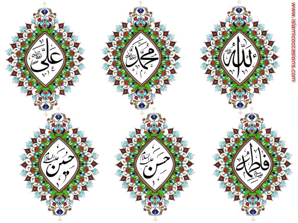 Shia books free