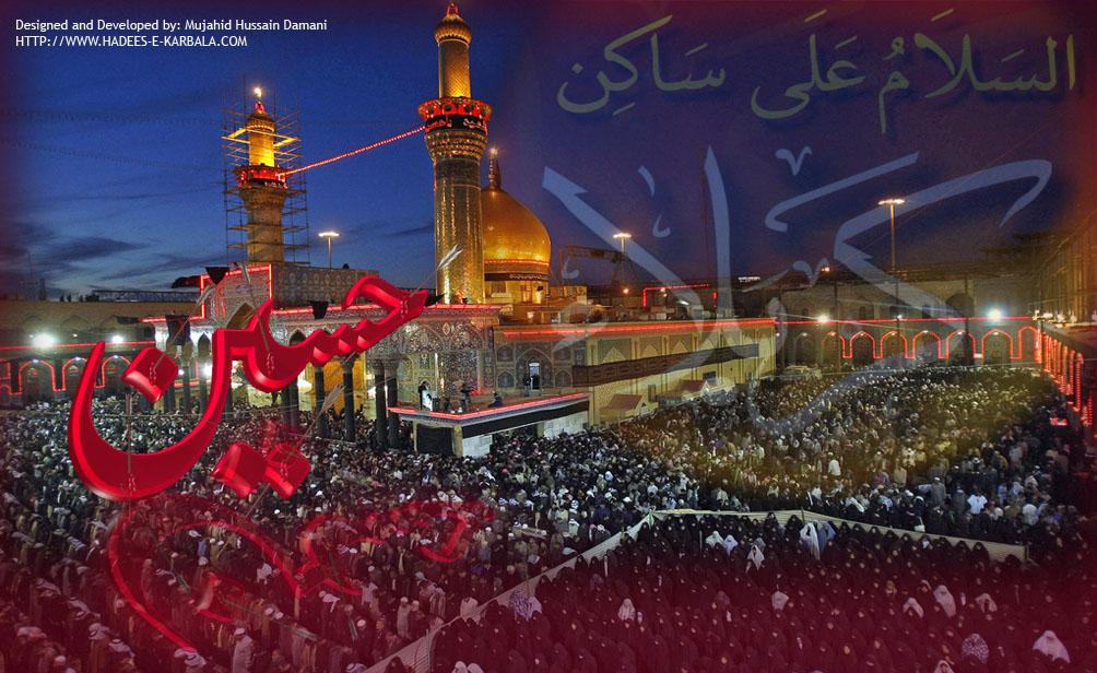 Ya Hussain Karbala Ya Hussain (a.s) - Kar...